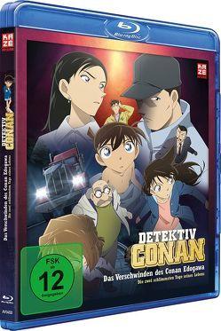 Detektiv Conan: Das Verschwinden des Conan Edogawa ~Die zwei schlimmsten Tage seines Lebens~ – Blu-ray von Yamamoto,  Yasuichiro