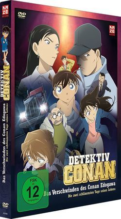 Detektiv Conan: Das Verschwinden des Conan Edogawa ~Die zwei schlimmsten Tage seines Lebens~ – DVD Limited Edition von Yamamoto,  Yasuichiro