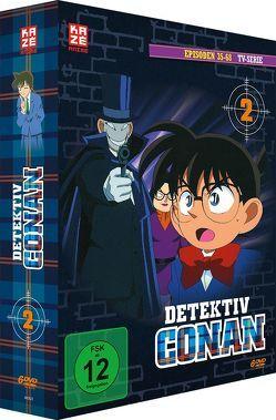 Detektiv Conan – die TV-Serie – DVD Box 2 von Yamamoto,  Kenji Kodama,  Kojin Ochi,  Masato Sato,  Yasuichiro