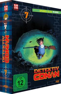 Detektiv Conan – TV-Serie – Box 7 (Episoden 183-206) (5 DVDs) von Kodama,  Kenji, Ochi,  Kojin, Sato,  Masato, Yamamoto,  Yasuichiro