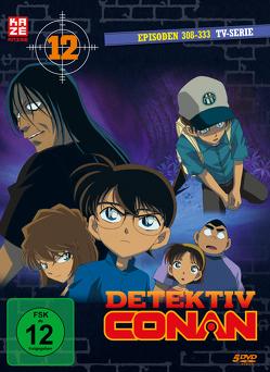 Detektiv Conan – TV-Serie – DVD-Box 12 (Episoden 308-333) (5 DVDs) von Kodama,  Kenji, Ochi,  Kojin, Sato,  Masato, Yamamoto,  Yasuichiro