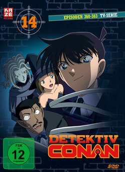Detektiv Conan – TV-Serie – DVD Box 14 (Episoden 359-383) (5 DVD's) von Kodama,  Kenji, Ochi,  Kojin, Sato,  Masato, Yamamoto,  Yasuichiro