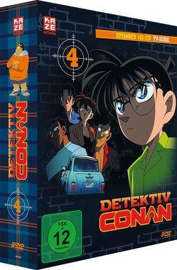 Detektiv Conan – TV-Serie – DVD Box 4 (Episoden 103-129) (5 DVDs) von Kodama,  Kenji, Ochi,  Kojin, Sato,  Masato, Yamamoto,  Yasuichiro