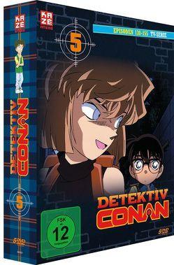 Detektiv Conan – TV-Serie – DVD Box 5 (Episoden 130-155) (5 DVDs) von Kodama,  Kenji, Ochi,  Kojin, Sato,  Masato, Yamamoto,  Yasuichiro