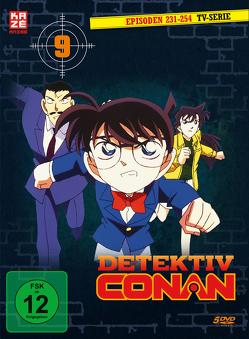 Detektiv Conan – TV-Serie – DVD Box 9 (Episoden 231-254) (5 DVDs) von Kodama,  Kenji, Ochi,  Kojin, Sato,  Masato, Yamamoto,  Yasuichiro
