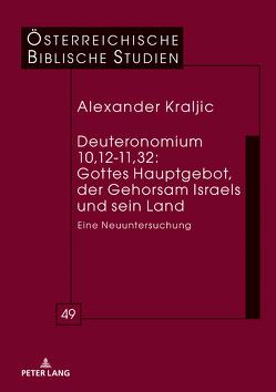 Deuteronomium 10,12-11,32: Gottes Hauptgebot, der Gehorsam Israels und sein Land von Kraljic,  Alexander