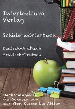 Deutsch-Arabisches Schülerwörterbuch von Noor,  Nazrabi