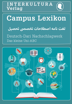 Deutsch-Dari Mini-Campus Lexikon
