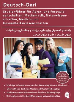 Deutsch-Dari Studienführer für Agrar- und Forstwissenschaften, Mathematik, Naturwissenschaften, Medizin und Gesundheitswissenschaften von Noor,  Nazrabi