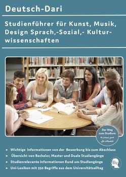 Deutsch-Dari Studienführer für Kunst, Musik, Design Sprach,-Sozial,- Kulturwissenschaften von Noor,  Nazrabi