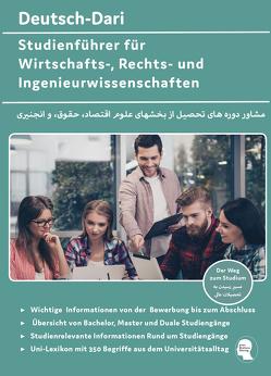 Deutsch-Dari Studienführer für Wirtschafts-, Rechts- und Ingenieurwissenschaften von Noor,  Nazrabi