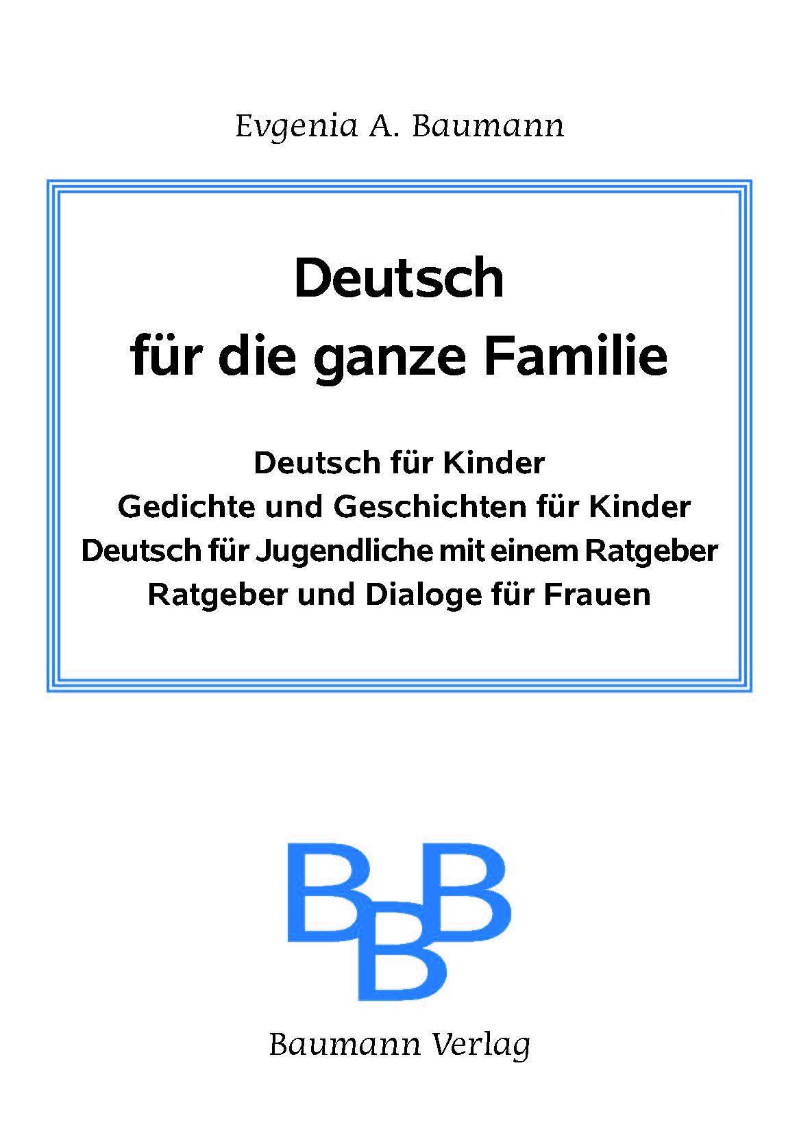 Deutsch Für Ganze Familie Deutsch Für Kinder Gedichte Und