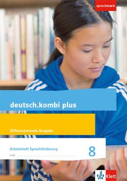 deutsch.kombi plus 8. Differenzierende Allgemeine Ausgabe