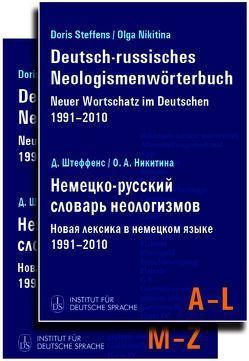 Deutsch-russisches Neologismenwörterbuch // Немецко-русский словарь неологизмов von Nikitina,  Olga, Steffens,  Doris