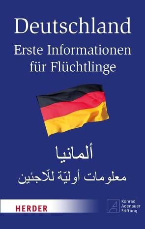 Deutschland von Hamdan,  Ali, Mohamed,  Munzir, Thiede,  Rocco, Volxem,  Susanne Van