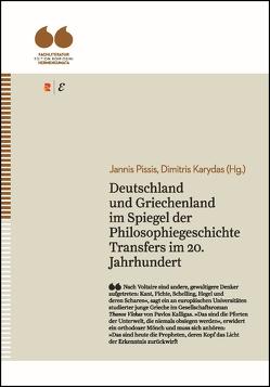Deutschland und Griechenland im Spiegel der Philosophiegeschichte. Transfers im 20. Jahrhundert von Karydas,  Dimitris, Pissis,  Jannis