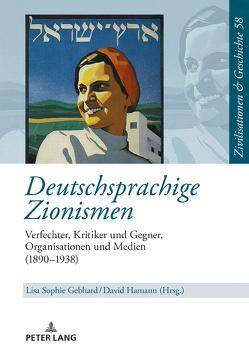 Deutschsprachige Zionismen von Gebhard,  Lisa Sophie, Hamann,  David