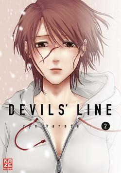 Devils' Line 02 von Hanada,  Ryo, Keller,  Yuko