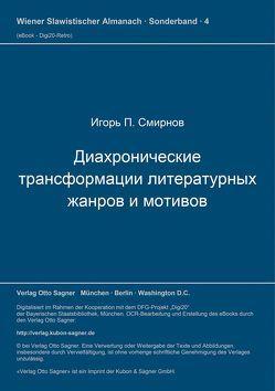 Diachroničeskie transformacii literaturnych žanrov i motivov von Smirnov,  Igor' P