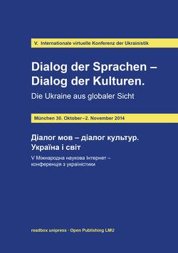 Dialog der Sprachen – Dialog der Kulturen von Hilkes,  Peter, Novikova,  Olena, Schweier,  Ulrich