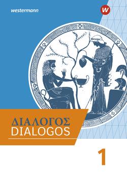 DIALOGOS / DIALOGOS – Lehrwerk für Altgriechisch am Gymnasium