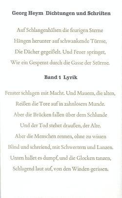Dichtungen und Schriften Bd. 1: Lyrik von Hurlebusch,  Klaus, Knoth,  Dieter, Martens,  Gunter, Schneider,  Karl Ludwig