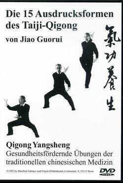 Die 15 Ausdrucksformen des Taiji-Qigong von Guorui,  Jiao