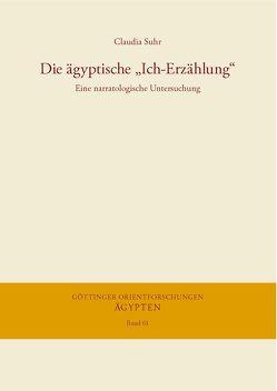 """Dieägyptische""""Ich-Erzählung"""" von Suhr,  Claudia"""