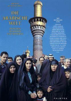 Die arabische Welt von Maaly,  Khalid Al-