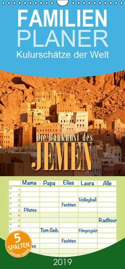 Die Baukunst des Jemen – Familienplaner hoch (Wandkalender 2019 , 21 cm x 45 cm, hoch) von Günter Zöhrer,  Dr.