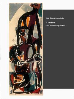 Die Bernsteinschule von Dietz,  Christine, Dietz,  Ludwig, Froitzheim,  Eva-Marina, Rüth,  Bernhard, Zoller,  Andreas
