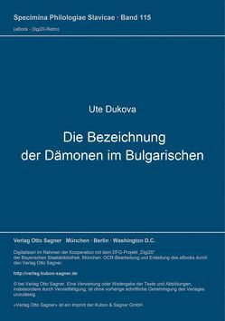Die Bezeichnung der Dämonen im Bulgarischen von Dukova,  Ute