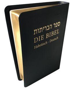 Die Bibel von Die Bibelgesellschaft in Israel
