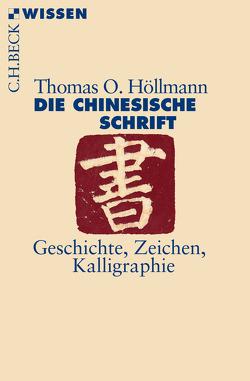 Die chinesische Schrift von Höllmann,  Thomas O