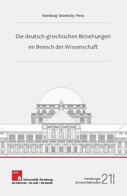 Die deutsch-griechischen Beziehungen im Bereich der Wissenschaft von Lenzen,  Dieter, Nicolaysen,  Rainer, Skouris,  Vassilios
