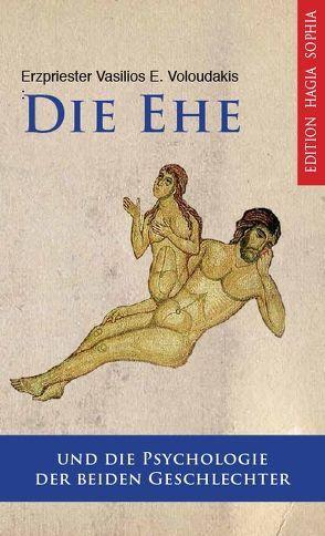 Die Ehe und die Psychologie der beiden Geschlechter von Brang,  Leo, Fernbach,  Gregor, Voloudakis,  Vasilios E.