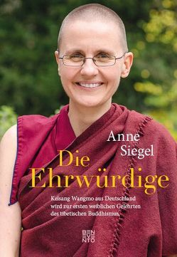 Die Ehrwürdige von Dalai Lama, Siegel,  Anne