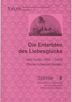 Die Enterbten des Liebesglücks von Brüstle,  Thomas, Herz,  Christian J., Hüttinger,  Martin, Knoll,  Albert