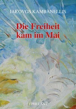 """Die Freiheit kam im Mai. Mit CD """"Mauthausen Trilogy"""" bzw. """"Mauthausen Cantata"""" von Kambanellis,  Iakovos, Strubakis,  Elena, Theodorakis,  Mikis"""