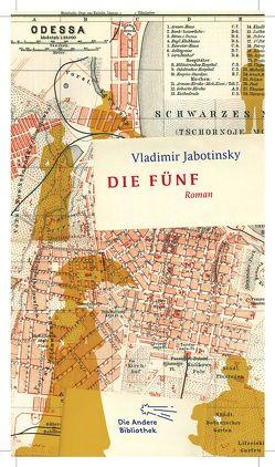 Die Fünf von Jabotinsky,  Vladimir
