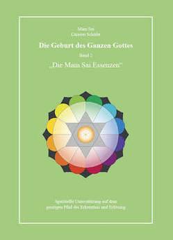 Die Geburt des Ganzen Gottes, Band 2 von Schäfer,  Carmen
