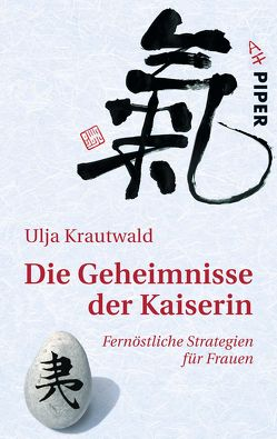 Die Geheimnisse der Kaiserin von Krautwald,  Ulja
