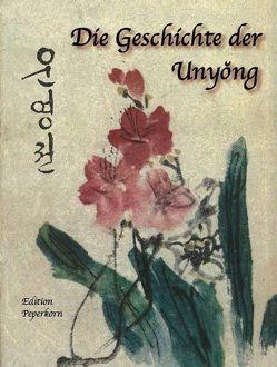 Die Geschichte der Unyong von Rentner,  Reta