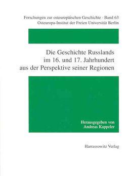Die Geschichte Russlands im 16. und 17. Jahrhundert aus der Perspektive seiner Regionen von Kappeler,  Andreas