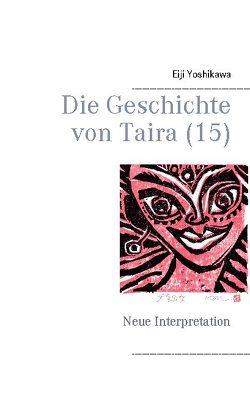Die Geschichte von Taira (15) von Hayauchi,  Yutaka, Yoshikawa,  Eiji
