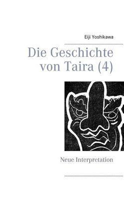 Die Geschichte von Taira (4) von Hayauchi,  Yutaka, Yoshikawa,  Eiji