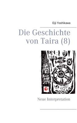 Die Geschichte von Taira (8) von Hayauchi,  Yutaka, Yoshikawa,  Eiji