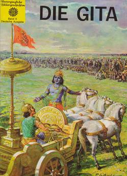 Die Gita von Mulick,  Pratap, Pai,  Anant, Widmer,  Ruth und Ronald
