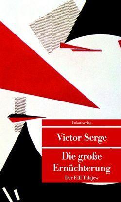 Die grosse Ernüchterung von Scarpi,  N. O., Serge,  Victor