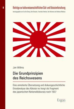 Die Grundprinzipien des Reichswesens von Willms,  Jan